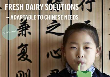 Adaptable to chinese needs - Brochure